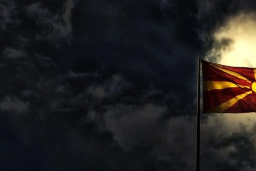 North Macedonia launches 100 MW solar tender
